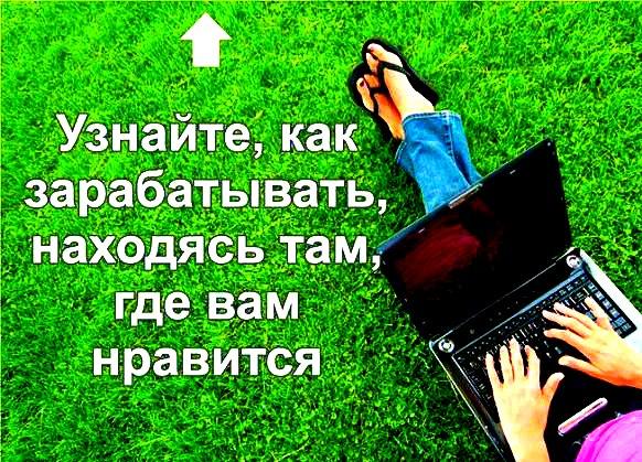 https://vk.com/photo320638130_456239021undefined Предлагаю работу, з