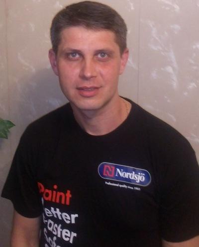 Евгений Чирка