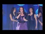 София Ротару- «Песня года» 2010
