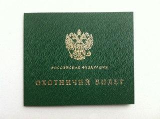 Паспорт гражданина СССР образца 1974 года.