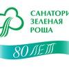 "Санаторий ""Зеленая роща"" г. Уфа"