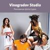 Фотостудия Vinogradov Studio (Одесса)