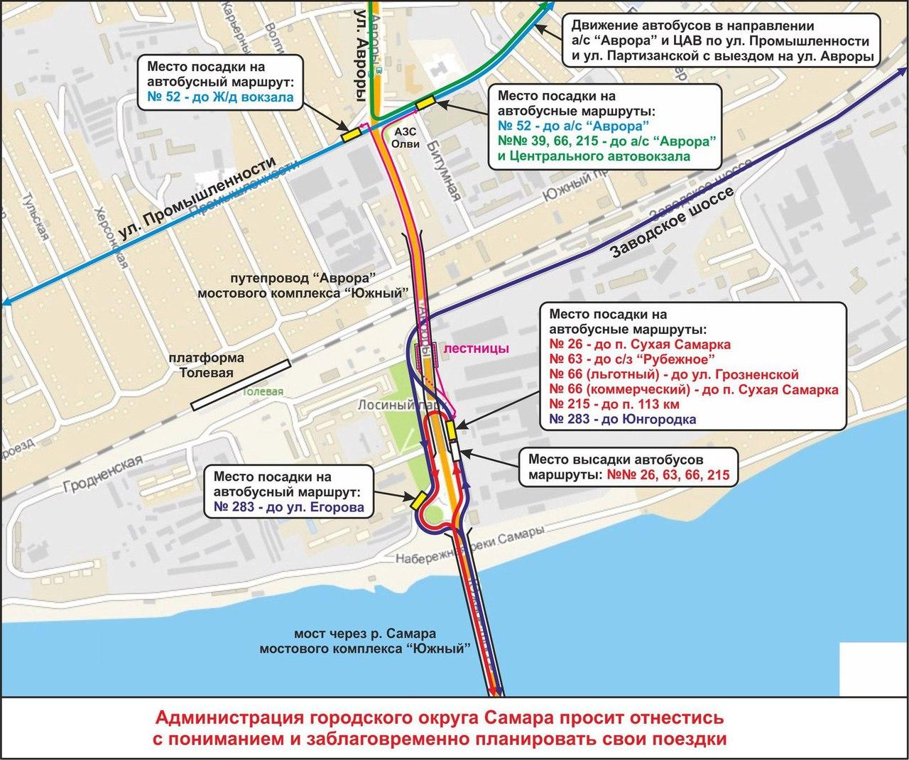 схема маршрута 710