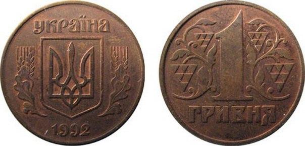 разгадка самые редкие дорогие монеты древней руси тараканов гарантией