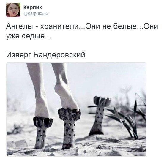 За попытками уничтожить украинско-польское сотрудничество могут стоять спецслужбы РФ, - польская журналистка Хруслинская - Цензор.НЕТ 4497