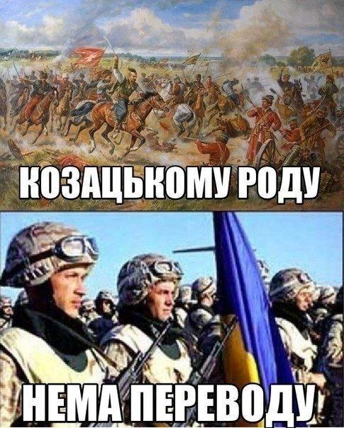 За попытками уничтожить украинско-польское сотрудничество могут стоять спецслужбы РФ, - польская журналистка Хруслинская - Цензор.НЕТ 9857