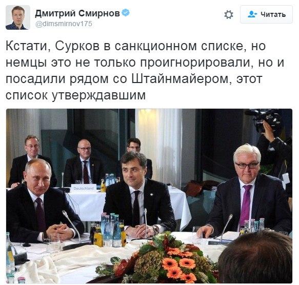 """Одна из целей """"дорожной карты"""" - предоставить Украине доступ к своим границам, - Меркель - Цензор.НЕТ 7989"""