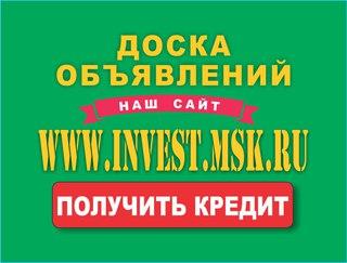 v-kakom-banke-vzyat-kredit-chelyabinsk