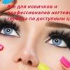 Rezeda Muzhipova