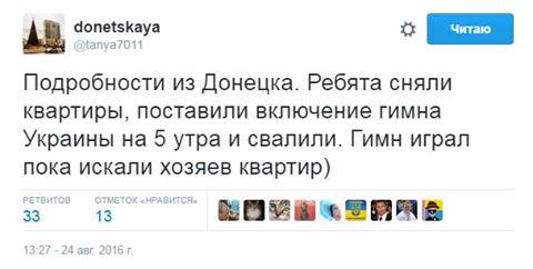 """Плантация конопли и """"товар"""" на 3 млн грн выявлены у жителя Днепропетровщины, - Нацполиция - Цензор.НЕТ 6822"""