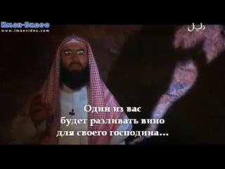 13 Истории о пророках Юсуф часть 2