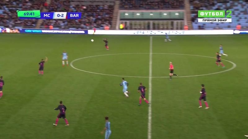Юношеская Лига УЕФА Гpynna C 4 myp Maнчecmep Cumu Aнrлuя Бapceлoнa Иcnaнuя 2 тайм