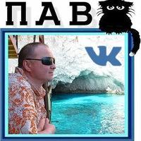 Антон Путятин