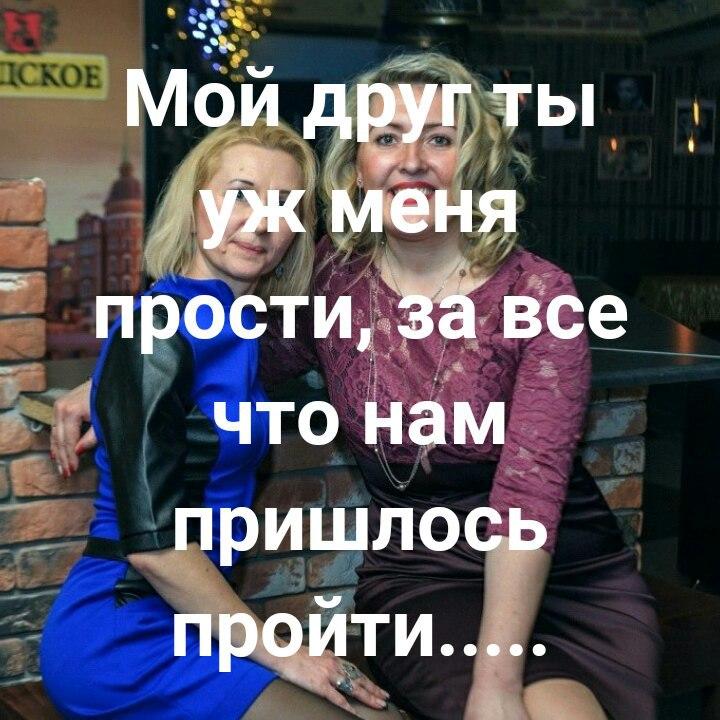Алеся Чирик | Минск