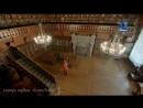 BBC Империя Царей Россия при Романовых с Люси Уорсли Глава 3 Дорога к революции 2016 HD
