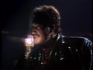 TINO CASAL - Eloise (1987)