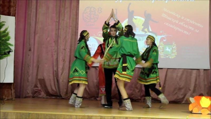 Областной фестиваль национальных культур Студенты на волне дружбы,КФ ТБМКОбряд, селькупы