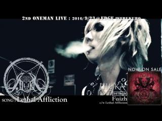 JILUKA - Lethal Affliction (PV full)