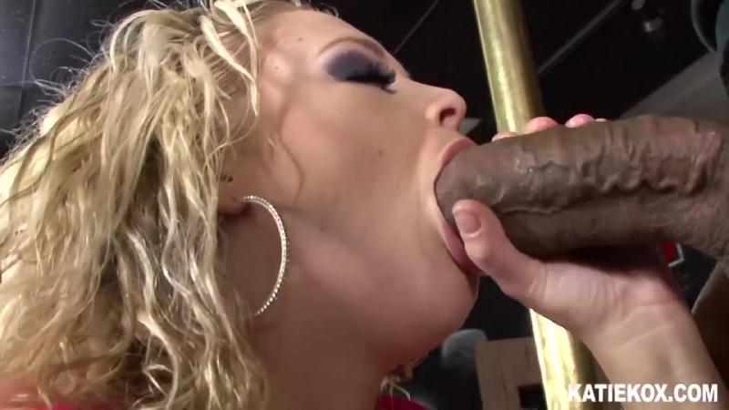 Katie Kox Big