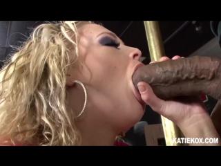 Katie kox big tits