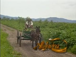 Алондра 8 серия