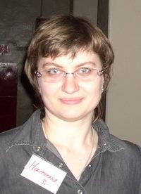 Наталья Севодина