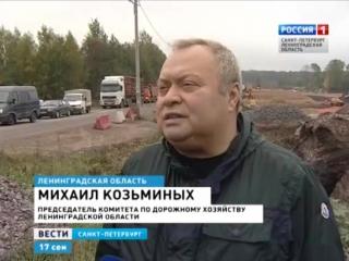 Председатель областного Комитета по дорожному хозяйству Михаил Козьминых инспектирует Выборгский район