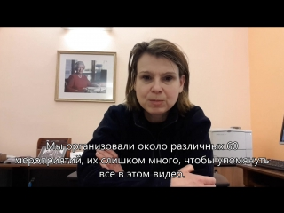 Посол Фионна Гибб про Книжную Ярмарку