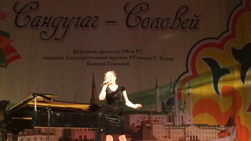 Алсу Сюндюкова- Анладым
