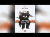 Пес-призрак Путь самурая (1999) Ghost Dog The Way of the Samurai