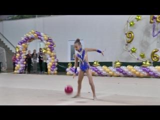 Маслюкова Виолетта Мяч 2007г.р. город Озеры 03.12.16