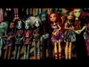 Моя коллекция кукол Монстер Хай 76 куколDolls Monster High