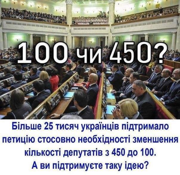 Я ограничил возможности нардепам без повесток появляться в кабинетах следователей, - Луценко - Цензор.НЕТ 293