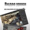 Unity 3D,3ds max,Photoshop|Видео Уроки