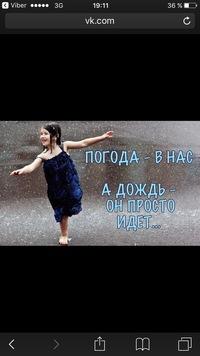 Оксана Фомичева
