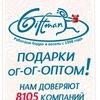Сувениры и подарки оптом от Giftman.ru