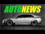 Atieva Atvus новый электромобиль конкурент Tesla Model S
