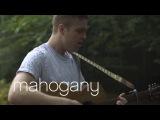 Benjamin Francis Leftwich - Kicking Roses Mahogany Session