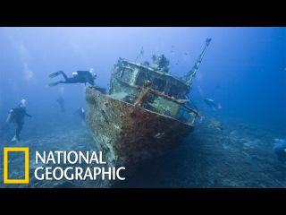 Осушить океан | Бермудский треугольник (National Geographic HD)