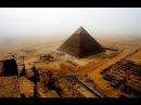 СЕНСАЦИЯ! Обнаружена тайная дверь в пирамиде Хеопса Документальный фильм 2017