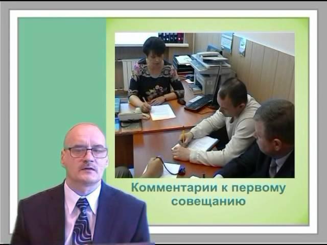 Видео-лекция Порядок действий руководителей ОУ при переходе на военное положение