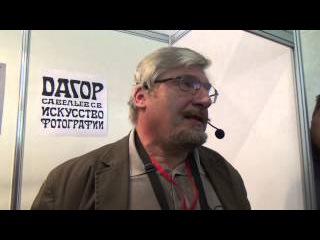 20150906 Сергей Вячеславович Савельев на книжной ярмарке на ВДНХ 2015