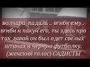 СОБР ВЫНОСИТ КАТЮ и Дениса Аудио ЗВУК с видео ПОСЛЕДНИЕ СЛОВА ДЕНИСА с уменьшением шума