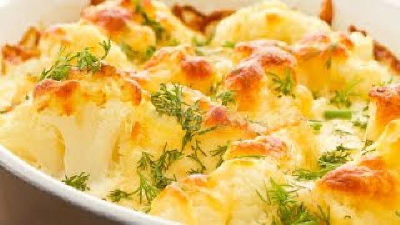 рецепт цветная капуста в сливочном соусе в духовке