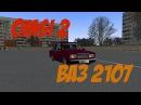 OMSI2 ВАЗ 2107