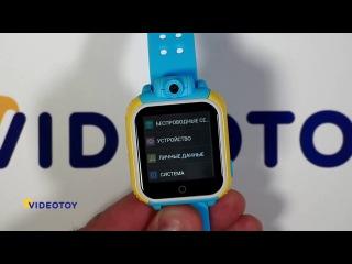 Детские 3g GPS часы с камерой Q200 Q200s видео обзор