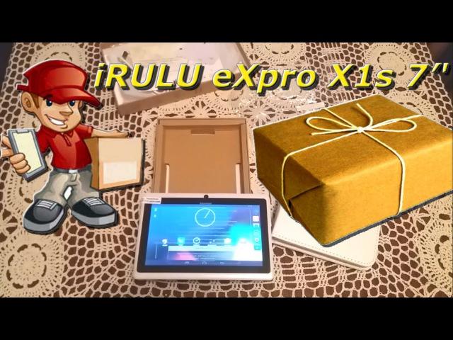 IRULU eXpro X1s 7'