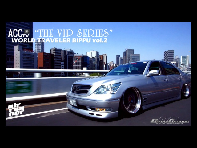 ACCtv VIP SERIES WorldTraveler BIPPU LEXUS LS430 OG エアサス vol2