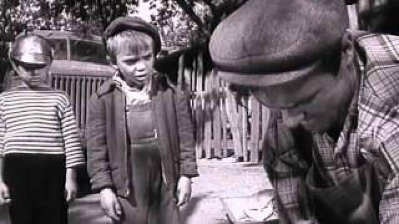 «Мы, двое мужчин» (1962)