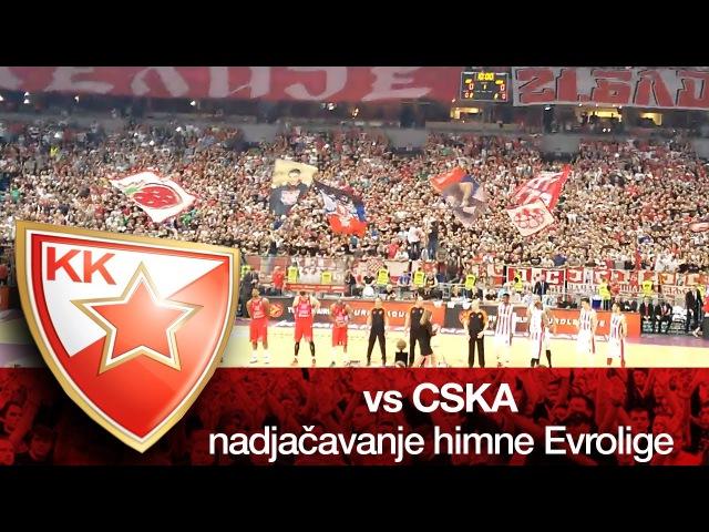 Nadjacavanje himne Evrolige i kucanje Dangubica Crvena zvezda CSKA